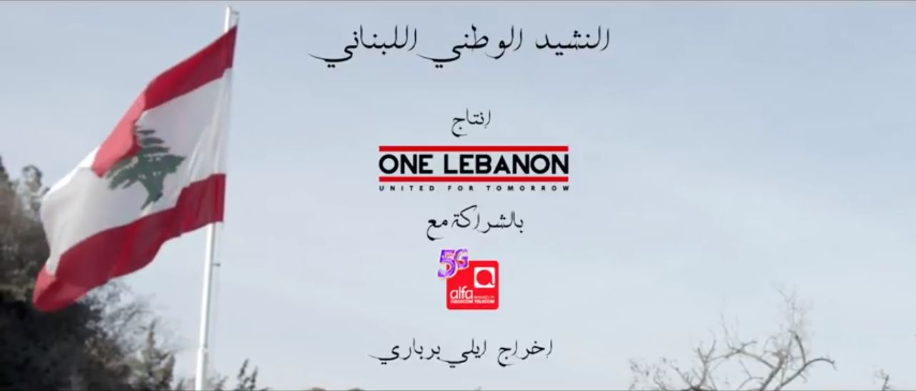 Alfa celebrates Lebanese Independence Day