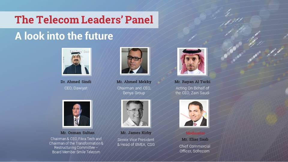 The telecom leaders' panel: A look into the future